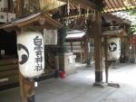 白雲神社(京都)01-11