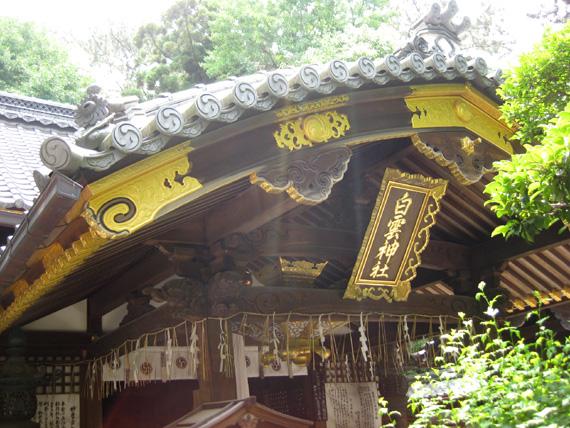 白雲神社(京都)01-14