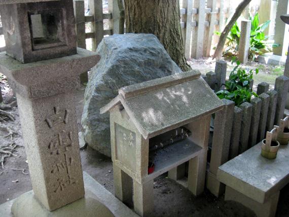 白雲神社(京都)01-20