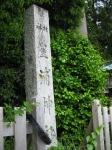 豊浦神社05