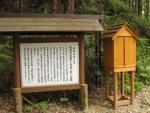 熊野古道・三浦峠道(熊ケ谷道)04-20