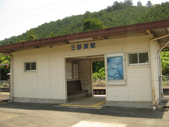 熊野古道・三浦峠道(熊ケ谷道)05-10