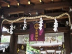 護王神社(京都)01-06