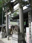 護王神社(京都)01-02