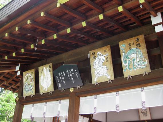 護王神社(京都)02-06