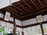 護王神社(京都)02-07