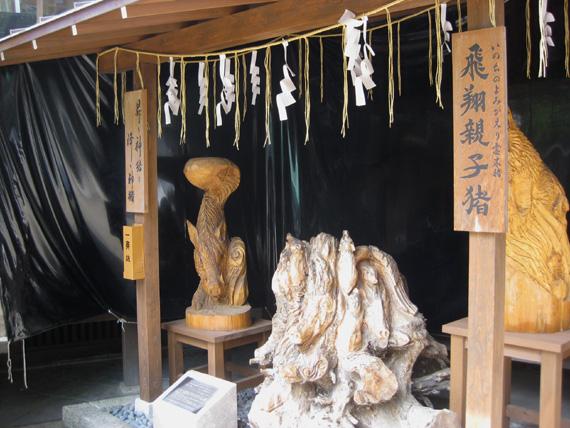 護王神社(京都)02-15