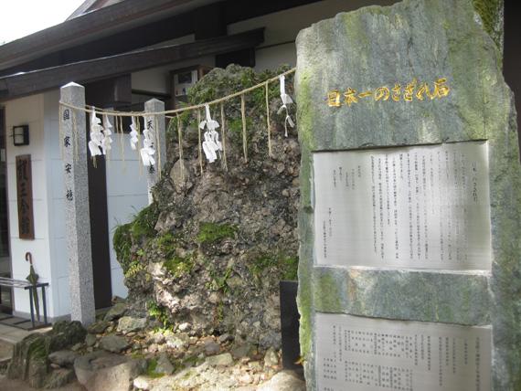護王神社(京都)02-13