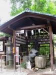 護王神社(京都)02-11