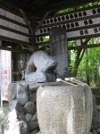 護王神社(京都)02-12