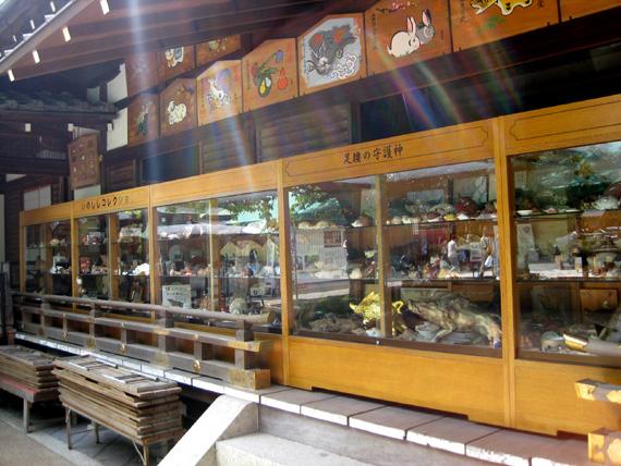 護王神社(京都)02-16