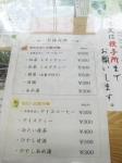 護王神社(京都)茶屋04