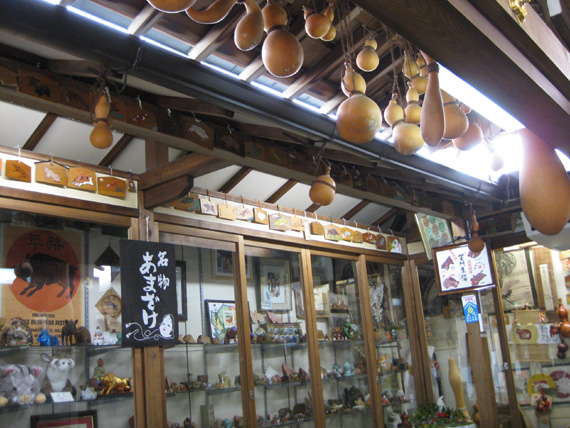 護王神社(京都)茶屋03