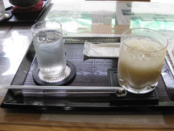 護王神社(京都)茶屋06