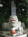 佐奈神社01-03