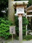 佐奈神社01-10