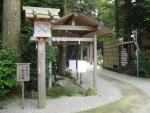 佐奈神社01-09