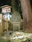 佐奈神社01-20