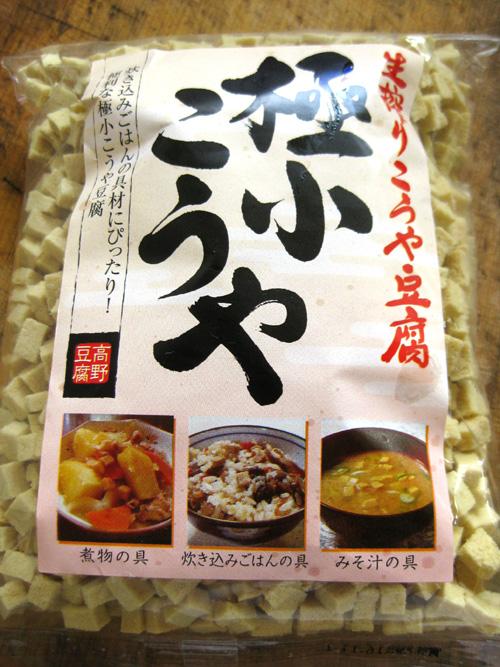 高野豆腐味噌01
