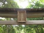 青葉神社(福井)-07