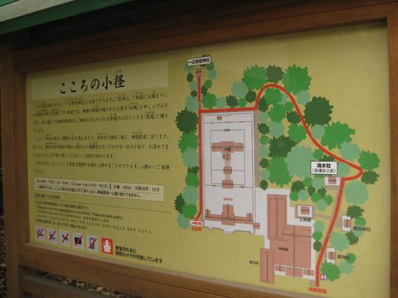 熱田神宮・一之御前神社01