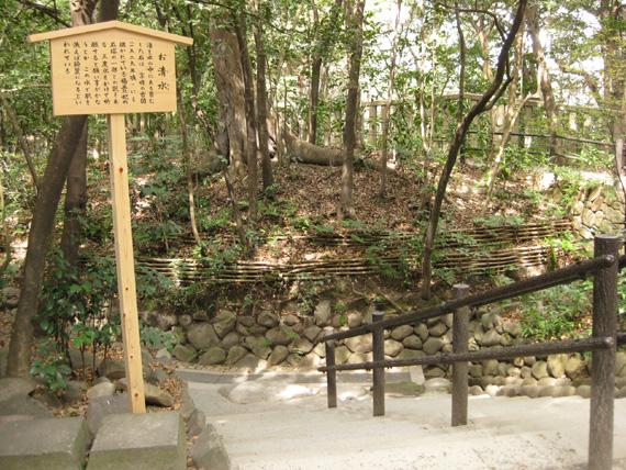 熱田神宮・清水社06