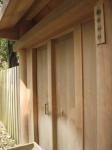 熱田神宮・御田神社05