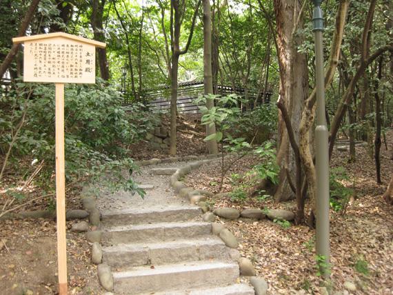 熱田神宮・御田神社06