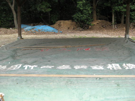 大幸田神社・相撲場06