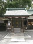 上知我麻神社13