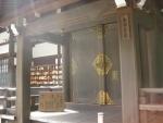 上知我麻神社17