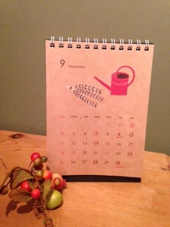 2016.9月カレンダー