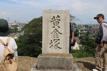 002koganezuka.jpg