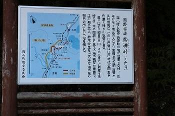 IMG_0172hajikami1.jpg