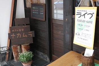IMG_8685nakamura.jpg