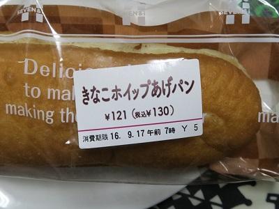 160916a_Seven4.jpg