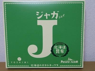 161022a_じゃがJ1