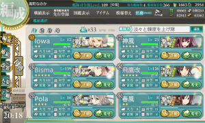 kancolle_20160512-201851073.png