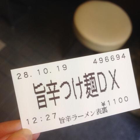 IMG_7641 (480x480)