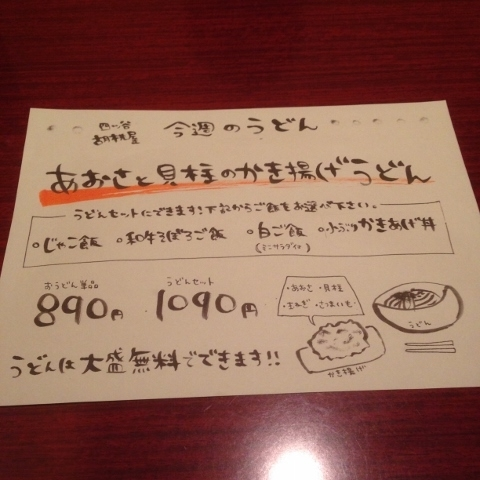 IMG_8084 (480x480)