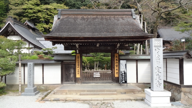室生寺正門