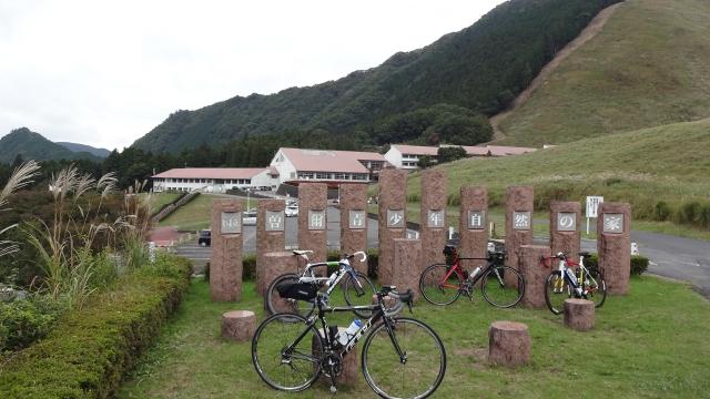 自転車記念撮影