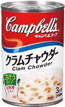 clamc.jpg