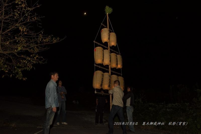 3-葛木御歳神社 秋祭り