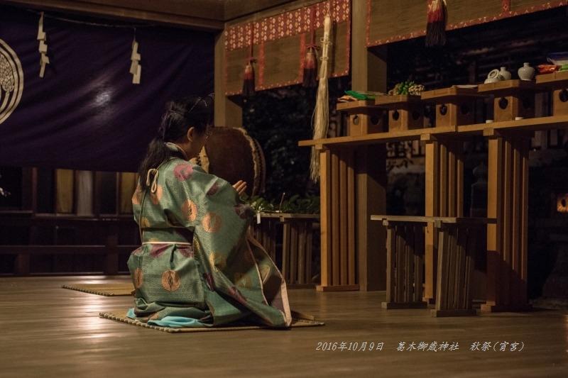 5-葛木御歳神社 秋祭り