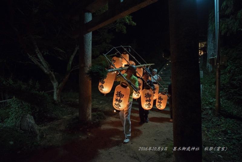 6-葛木御歳神社 秋祭り