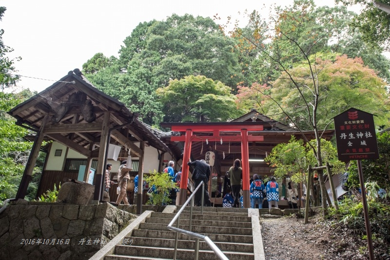 1-20161016丹生神社 秋祭り