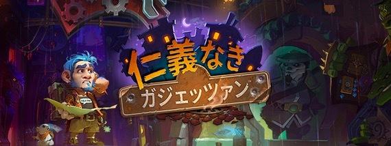 2016-11-05_1.jpg