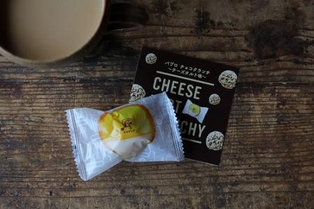 PABLOのチーズタルトクランキー
