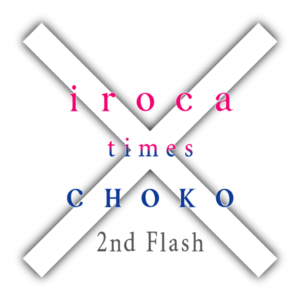 iroca_times_choko_2.jpg
